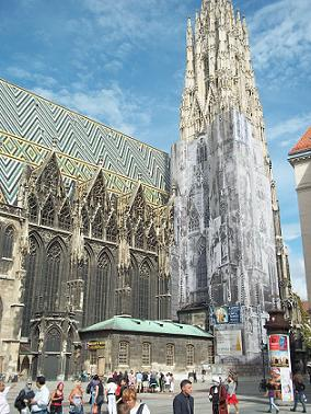 Vienna attraction